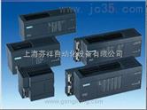 美A-B自动化PLC产品 低压全系列 上海芬祥上海总代