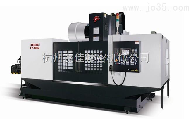 FVP-1500A/FV-1500A 杭州友加工中心