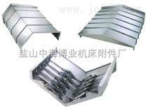 质不锈钢防护罩