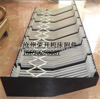 荣升【新推出产品】 LZ柔性风琴式防护罩 售出 欢迎您的订购