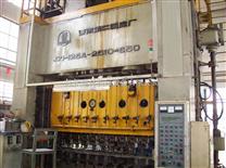 125吨多功位压力机