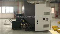 XDCFXDCF系列磁性分离器