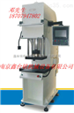 单臂压装机、落地式压装机、单臂压装机指导价