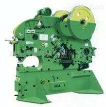 厂直供--力丰机床--25型机械联合冲剪机