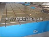 焊接平台&焊接平板