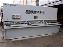 长期供应 小型剪板机 液压摆式剪板机 Belemt专业生产