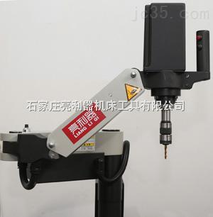 亮利器 电动攻丝机 ARM21060
