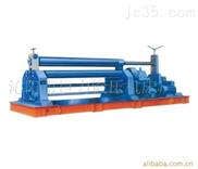供应三辊卷板机/小型卷板机