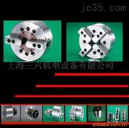 台湾亿川中实油压两爪卡盘、中实液压四爪卡盘、VT-200、VIT-200