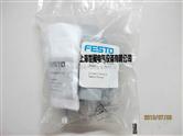 SNCB-40-R3 FESTO双耳环安装件