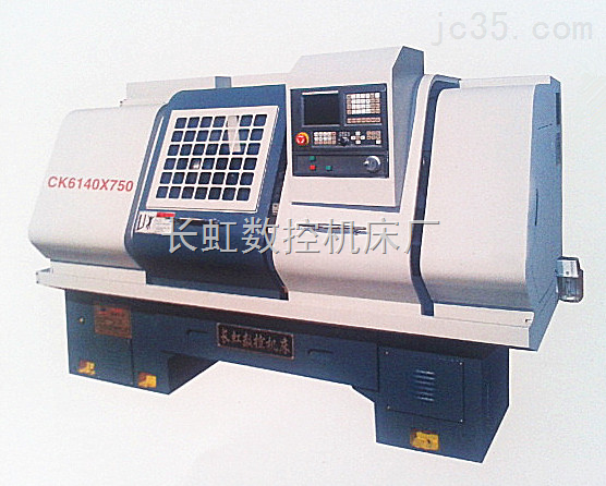 长虹CK6140