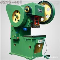 J21S-40T冲床及冲床配件