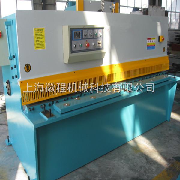 剪板机  液压摆式剪板机  现货供应