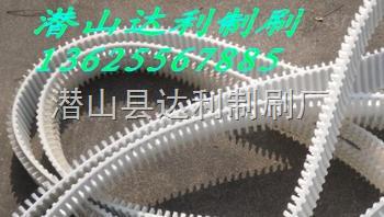 条形皮带刷-工业皮带毛刷