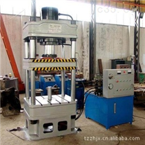 供应大型油压机、100吨四柱油压机 厂专业打造】