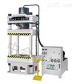 山东中合锻压供应三梁四柱压力机、锻造压制液压机
