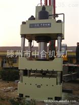 100吨液压机/200吨液压机/315吨压力机/液压机