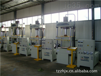 液压机 万能液压机 供应250T三梁四柱万能液压机