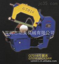 供应G7016弓锯床 诺尔弓锯床 新兴弓锯床