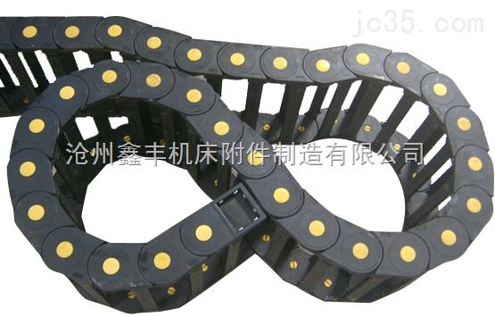鑫丰牌塑料拖链