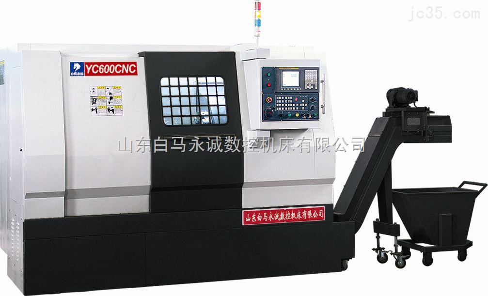 YC600CNC型数控车床