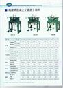 带锯床、立式锯床、立式金属带锯床JW-400、AMADA、NCC带锯条