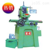 深圳坑梓磨床生产厂,小磨床,磨床型号,性能稳定,价格实惠