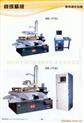 赣州线切割机床配件 两年保修 精度高  品质保证