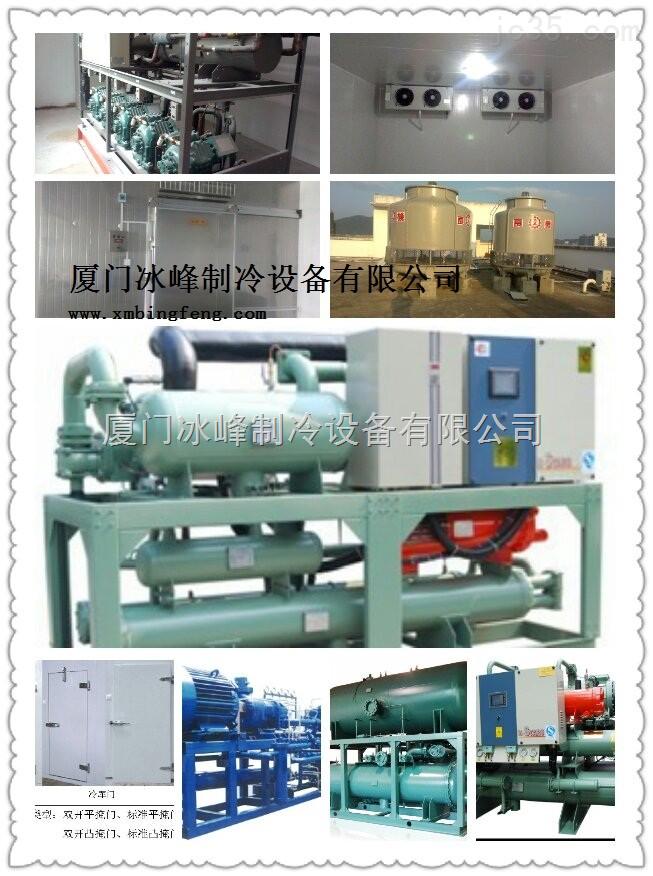泉州冷水机,漳州风冷冷水机,低温冷水机