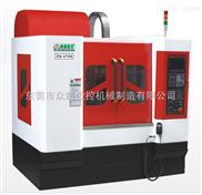 台湾众凯高品质ZK-V700三菱高速零件加工中心