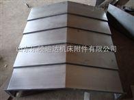江苏钢板防护罩,无锡钢板防护罩,石庄钢板防护罩