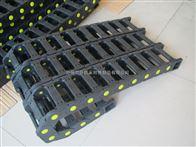 上海塑料拖链制造厂家,上海塑料拖链技术参数,上海塑料拖链规格