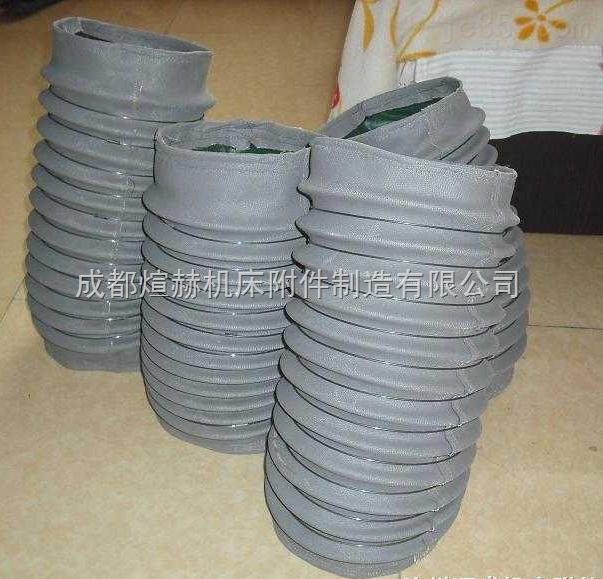 伸缩防护罩产品图片