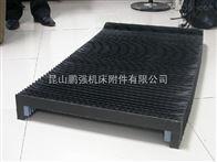 昆山鵬強專業生產風琴防護罩