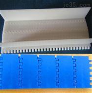 胶片冷却塑料网带