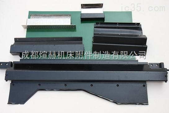 自动伸缩式不锈钢带卷帘防护罩厂家