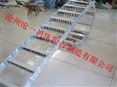 四平打孔式电缆钢制拖链厂