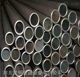 Seamless steel pipe 无缝钢管A106B