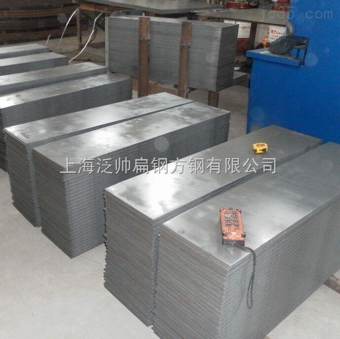 酸洗板热轧板剪切配送