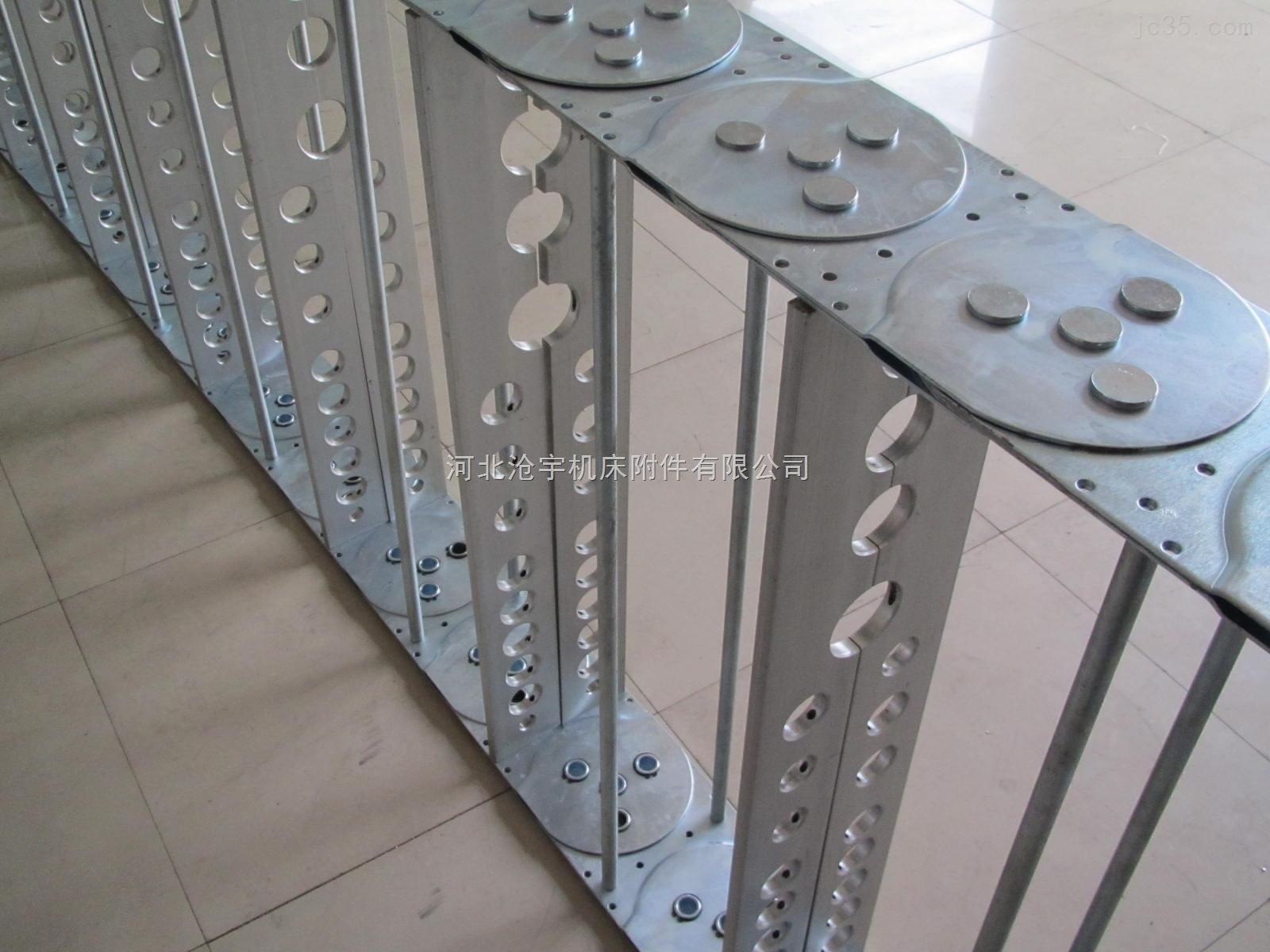 打孔式钢铝机床拖链