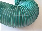 不锈钢法兰式耐300°高温帆布软连接