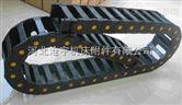 TL-2型工程塑料拖链 45系列拖链