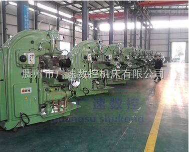 南京高强力X5040立式铣床