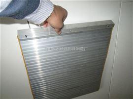 机床防护铝帘