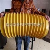 橡胶伸缩波纹管