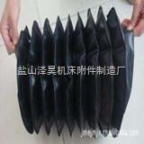 圆形缝制式油缸防尘罩