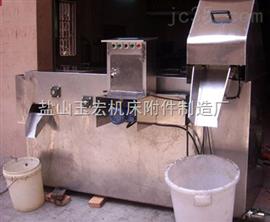 高温防腐带式油水分离器