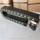 18*38封闭式塑料线缆拖链