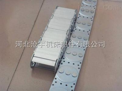 全封闭式耐电压穿线钢铝拖链