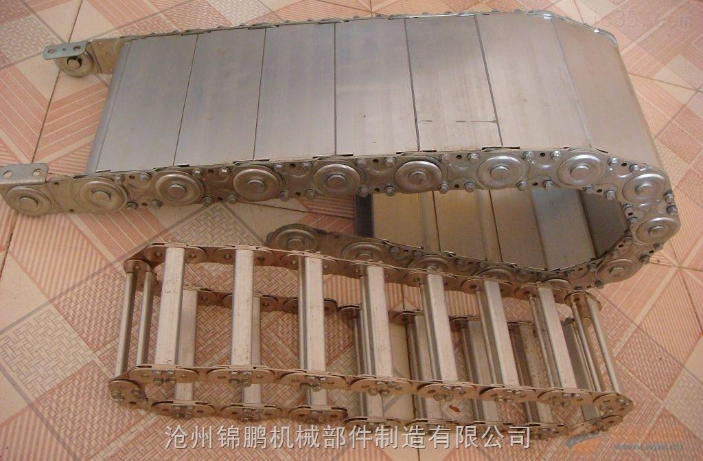 TL65II钢铝穿线拖链